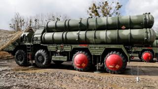 Турция нямало да се наведе под натиска на САЩ за С-400