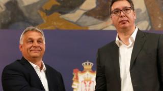 Орбан пред Вучич и словенския премиер: Някога могъща Европа е в отстъпление