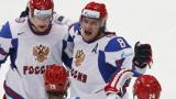 Трета победа за Русия на световното по хокей