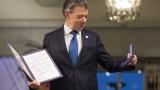 Президентът на Колумбия получи Нобела за мир в Осло