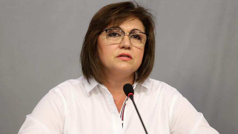 Нинова мълчи за кандидата на БСП за София