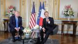 Макрон и Тръмп се споразумяха за дигиталния данък