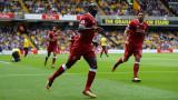 Кърваво дерби с 6 гола за Ливърпул още на старта на сезона (ВИДЕО)
