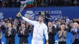 Григор Димитров с титлата от турнира Garanti Koza Sofia Open 2017!