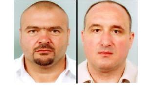Насрочиха нова дата за делото за отнемане на имоти на братя Галеви