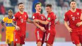 Байерн (Мюнхен) победи Тигрес с 1:0 на финала на Световното клубно първенство