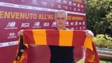 Рома е най-голямото предизвикателство в кариерата на Моуриньо