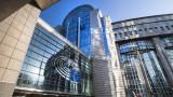 Брюксел иска да събира още €10 млрд. от бизнеса в Европа