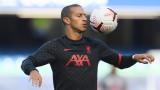 Тиаго Алкантара пропуска следващите два мача на Ливърпул