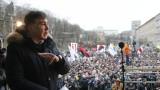 Саакашвили все по-близо до екстрадиция от Украйна