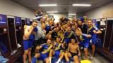 Алекс Колев: Щастлив съм, започвам престоя си в Арка с трофей