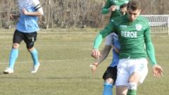 Тони Огнянов вече е футболист на Берое