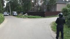Мъж уби четирима с ловна пушка в руско село