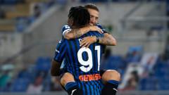 "Аталанта помете Лацио насред ""Олимпико"""