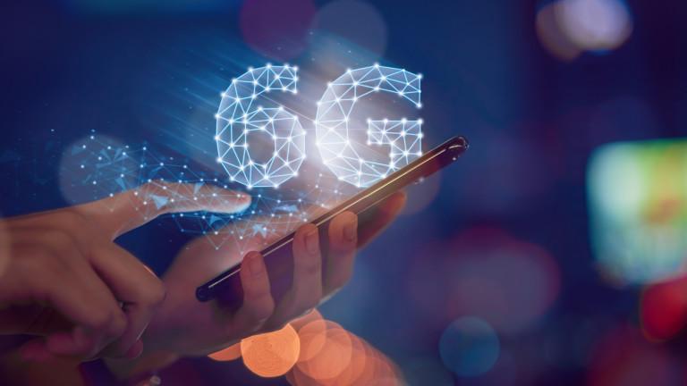 Докато 5G мрежите все още са напът, Европа вече работи по проект за наследника им - 6G