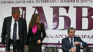 Първанов поиска единна лява кандидатура за президентския вот