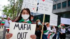 Българи в над 10 държави също протестират срещу правителството