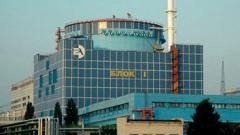Изтичане на радиоактивна вода от АЕЦ в Украйна