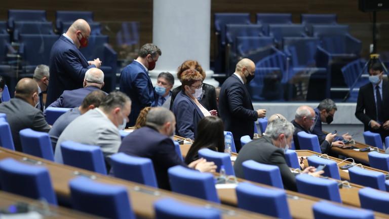 Депутатите приеха доклада за участието на ББР в увеличението на капитала на ПИБ
