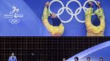 Пекин приема Олимпиадата през 2022 година