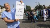 """""""Пирогов"""" се вдигна на протест срещу уволнението на Асен Балтов"""