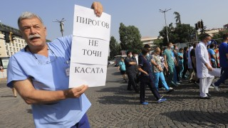 "Пациентски организации не подкрепят протестите в ""Пирогов"""