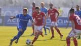 Левски и ЦСКА завършиха наравно 2:2
