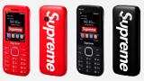 Базовият 3G телефон на Supreme e поредната лудост на модата