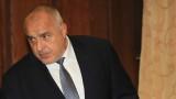 Борисов: Не сме се договаряли с ДПС за вероизповеданията