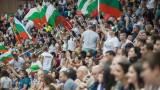 Юношеските волейболни национали защитиха балканската си титла