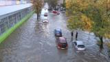 Наводнение по улиците на Стара Загора