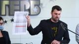 ГЕРБ скандализирани от консултациите за ЦИК на Радев