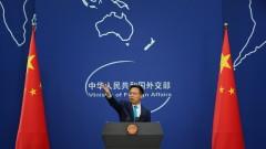 """Китай предупреди разузнавателния съюз """"Пет очи"""", че ще му извади очите"""