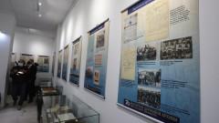 Съкровищата в архивите: От Конституцията на Фердинанд с рубини, писма и снимки на Ботев и Левски