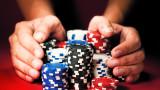 Хазарт ли са инвестициите? Какви са приликите и разликите?