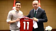 Турция подкрепи Месут Йозил