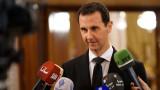 Асад се чуди как Франция говори за мир, след като сама подкрепя тероризма