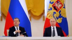 Москва подпомага финансово компаниите, засегнати от санкциите на САЩ