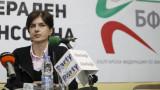 Катя Дафовска обяви голямата цел пред федерацията по биатлон