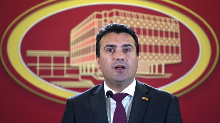 Седмица преди решаващия референдум за Преспанското споразумениес Гърция премиерът на