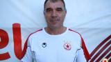 Сашо Борисов на 66!