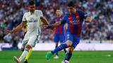 Програмата на Барса и Реал до края на сезона в Ла Лига