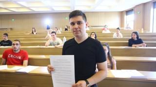 1581 кандидати с български език и литература за Софийския университет