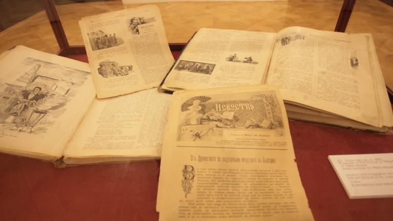 Президентството отваря врати за изложба с вещите на Левски