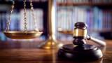 Корупция и правова държава: Защо ситуацията в България тревожи Европа?