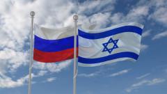 Ако Иран нападне Израел, Москва застава зад еврейската държава