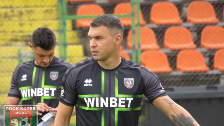 Валери Божинов подписва с Ботев (Враца) до края на седмицата