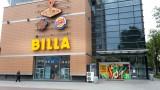 BILLA откри първия си магазин с каси за самообслужване