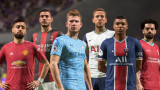 Голямата промяна във FIFA 22