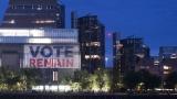 Как гласуваха британците на референдума